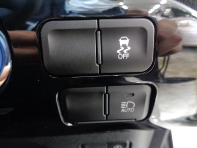 Sナビパッケージ プリクラッシュ&レーダークルーズ&レーンキープ 11.6型SDナビ&バックカメラ&フルセグTV&ブルートゥース&USB ドラレコ ステア&シートヒーター ETC2.0 LEDライト&オートハイビーム(13枚目)