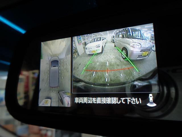 P 切替4WD ディーゼルターボ アラウンドビューモニター&衝突軽減装置&レーンキープ 両側電動スライドドア&パワーバックドア SDナビ&ブルートゥース シートヒーター LEDライト&LEDフォグ(6枚目)