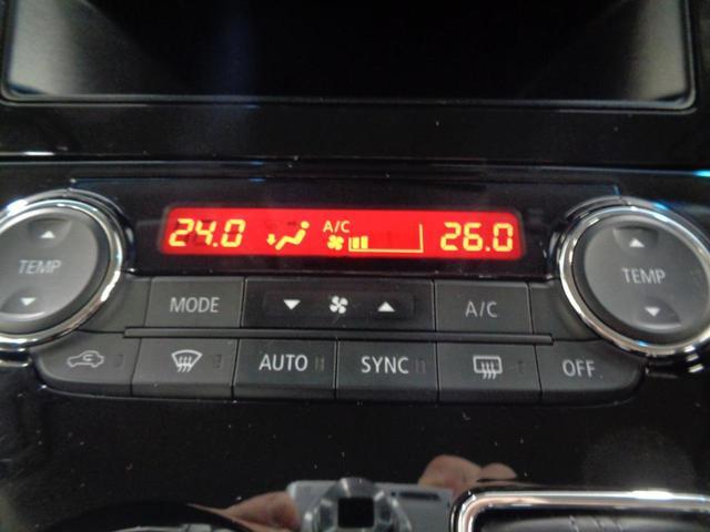 P 切替4WD ディーゼルターボ アラウンドビューモニター&衝突軽減装置&レーンキープ 両側電動スライドドア&パワーバックドア SDナビ&ブルートゥース シートヒーター LEDライト&LEDフォグ(14枚目)