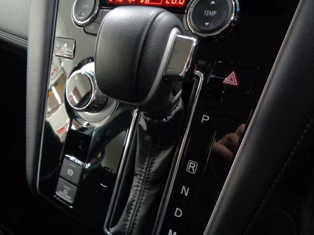 P 切替4WD ディーゼルターボ アラウンドビューモニター&衝突軽減装置&レーンキープ 両側電動スライドドア&パワーバックドア SDナビ&ブルートゥース シートヒーター LEDライト&LEDフォグ(44枚目)