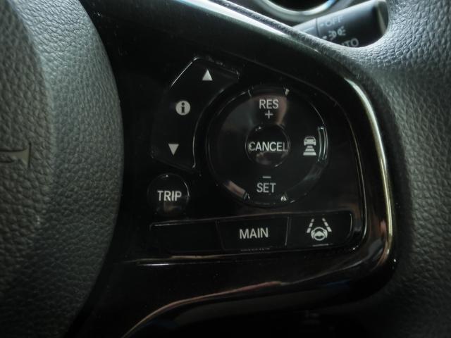 G・Lホンダセンシング 4WD 追従クルコン&レーンキープ 8型メモリーナビ&フルセグTV&バックカメラ&ブルートゥース&DVD ETC シートヒーター パワースライドドア LEDライト&LEDフォグ&LEDウィンカー(10枚目)