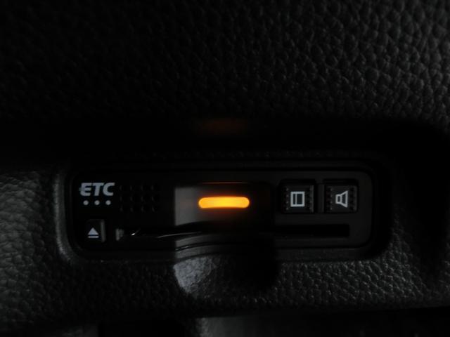 G・Lホンダセンシング 4WD 追従クルコン&レーンキープ 8型メモリーナビ&フルセグTV&バックカメラ&ブルートゥース&DVD ETC シートヒーター パワースライドドア LEDライト&LEDフォグ&LEDウィンカー(11枚目)