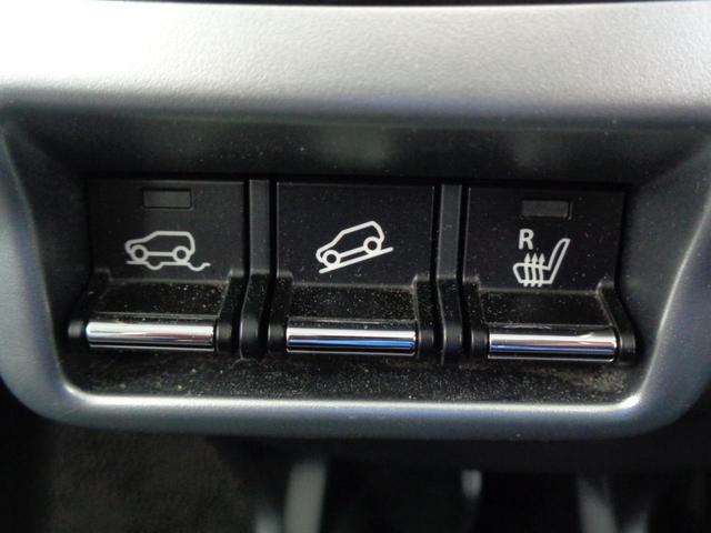 G 4WDSエネチャージ【広島仕入】レーダーブレーキサポート&横滑防止 アイドリングストップ メモリーナビ&ワンセグTV&SD再生 スマートキー&プッシュスタート シートヒーター HIDオートライト 禁煙(9枚目)