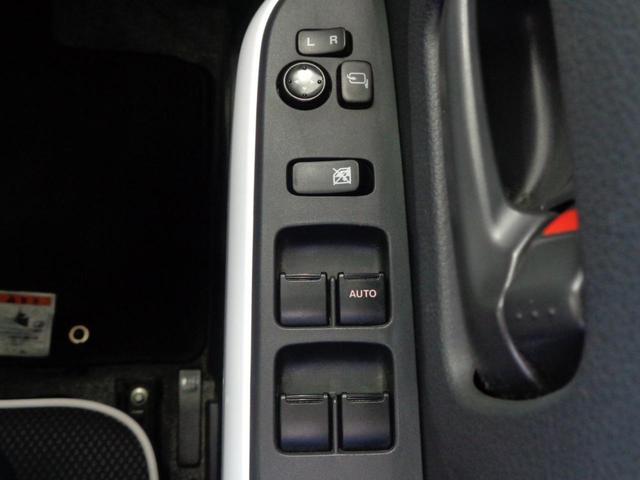 G 4WDSエネチャージ【広島仕入】レーダーブレーキサポート&横滑防止 アイドリングストップ メモリーナビ&ワンセグTV&SD再生 スマートキー&プッシュスタート シートヒーター HIDオートライト 禁煙(32枚目)