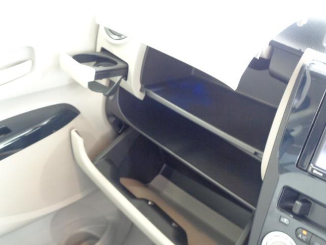 J エマージェンシーブレーキ 後期型 メモリーナビ&バックカメラ&ブルートゥースオーディオ&CD&ワンセグTV 横滑り防止 キーレス ステアリングリモコン プライバシーガラス レベライザ- ベンチシート(40枚目)