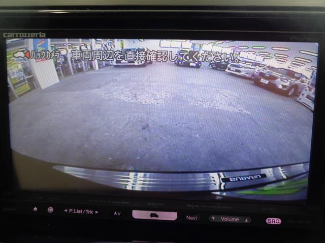 2.5iアイサイト 4WD 電動レザーシート&シートヒーター 衝突軽減&追従クルコン&レーンキープ HDDナビ&バックカメラ&フルセグTV&DVD&音楽録音 パドルシフト ETC 横滑り防止 純正17AW HID&フォグ(6枚目)