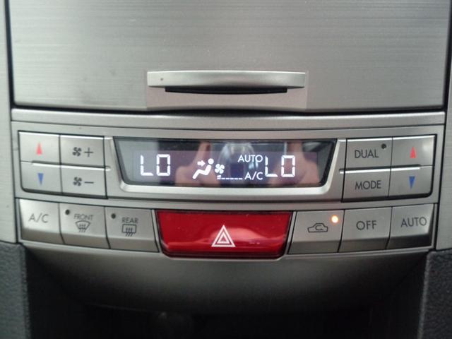 2.5iアイサイト 4WD 電動レザーシート&シートヒーター 衝突軽減&追従クルコン&レーンキープ HDDナビ&バックカメラ&フルセグTV&DVD&音楽録音 パドルシフト ETC 横滑り防止 純正17AW HID&フォグ(11枚目)