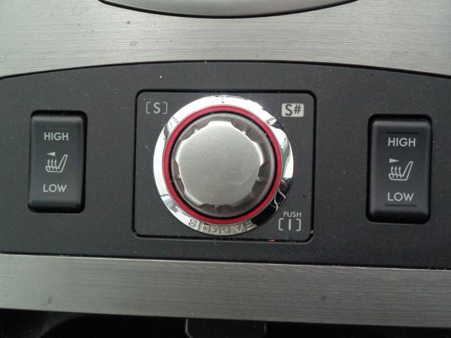 2.5iアイサイト 4WD 電動レザーシート&シートヒーター 衝突軽減&追従クルコン&レーンキープ HDDナビ&バックカメラ&フルセグTV&DVD&音楽録音 パドルシフト ETC 横滑り防止 純正17AW HID&フォグ(12枚目)
