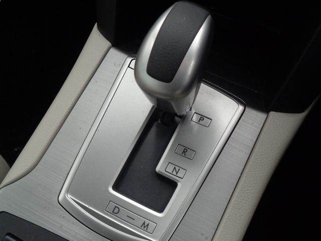 2.5iアイサイト 4WD 電動レザーシート&シートヒーター 衝突軽減&追従クルコン&レーンキープ HDDナビ&バックカメラ&フルセグTV&DVD&音楽録音 パドルシフト ETC 横滑り防止 純正17AW HID&フォグ(13枚目)