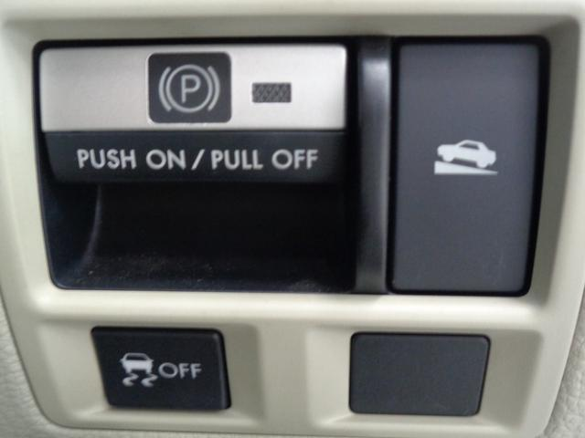2.5iアイサイト 4WD 電動レザーシート&シートヒーター 衝突軽減&追従クルコン&レーンキープ HDDナビ&バックカメラ&フルセグTV&DVD&音楽録音 パドルシフト ETC 横滑り防止 純正17AW HID&フォグ(15枚目)