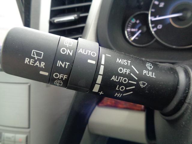 2.5iアイサイト 4WD 電動レザーシート&シートヒーター 衝突軽減&追従クルコン&レーンキープ HDDナビ&バックカメラ&フルセグTV&DVD&音楽録音 パドルシフト ETC 横滑り防止 純正17AW HID&フォグ(40枚目)