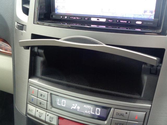 2.5iアイサイト 4WD 電動レザーシート&シートヒーター 衝突軽減&追従クルコン&レーンキープ HDDナビ&バックカメラ&フルセグTV&DVD&音楽録音 パドルシフト ETC 横滑り防止 純正17AW HID&フォグ(45枚目)