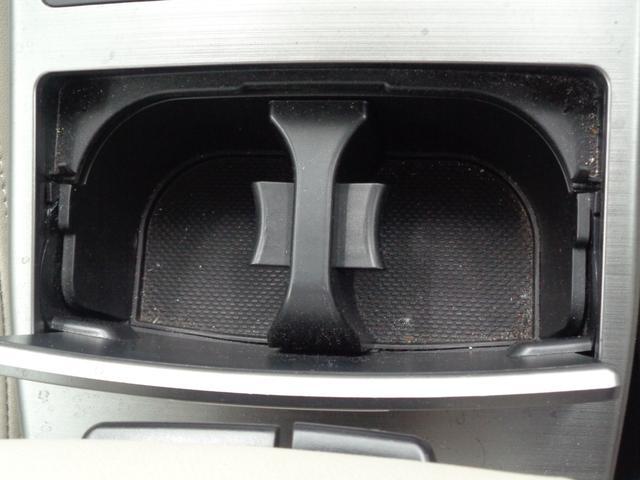 2.5iアイサイト 4WD 電動レザーシート&シートヒーター 衝突軽減&追従クルコン&レーンキープ HDDナビ&バックカメラ&フルセグTV&DVD&音楽録音 パドルシフト ETC 横滑り防止 純正17AW HID&フォグ(46枚目)