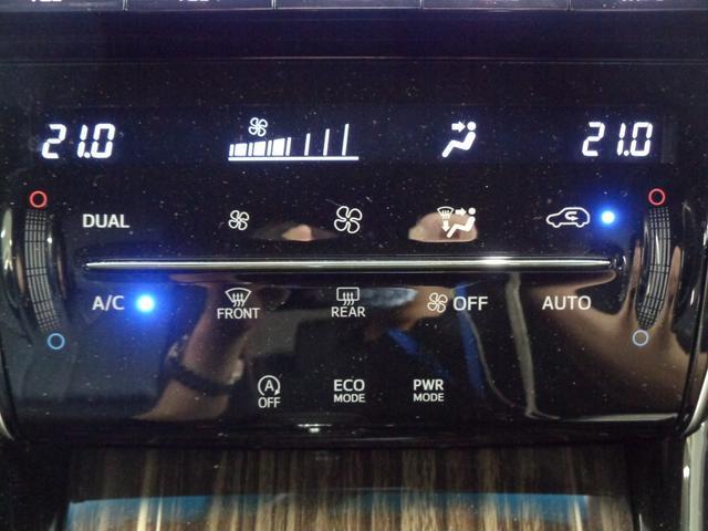 エレガンス 【福岡仕入】禁煙車 9型SDナビ&バックカメラ&フルセグTV&ブルートゥース&CD・DVD再生 ドライブレコーダー LEDライト&LEDフォグ 電動ハーフレザーシート 純正17AW ETC 横滑り防止(15枚目)