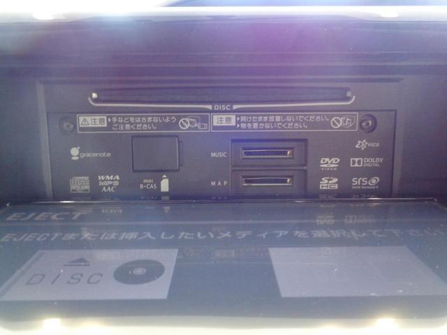 Si 9型SDナビ&フルセグTV&バックカメラ&ブルートゥース&CD・DVD再生 両側電動スライド LEDオートライト&フォグ スマートキー&プッシュスタート 純正16AW ETC 横滑防止 オートエアコン(29枚目)