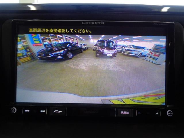 ハイブリッドG 7人乗 シートヒーター おくだけ充電 Bluetooth対応メモリーナビ バックカメラ フルセグTV DVD ETC 電動スライドドア クルコン 天井スピーカー LEDオートライト スペアキー 禁煙車(26枚目)