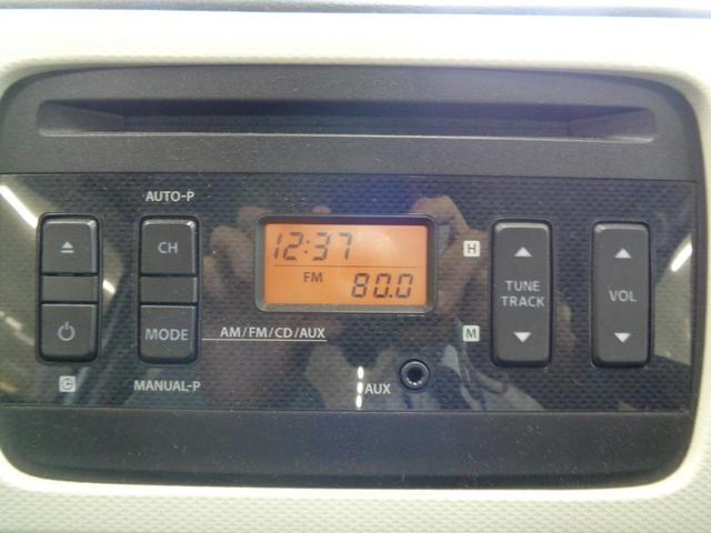 L 禁煙車 エマージェンシーブレーキ シートヒーター CD&AUX接続 アイドリングストップ 横滑り防止 キーレスエントリー リアコーナーセンサー レベライザー(23枚目)
