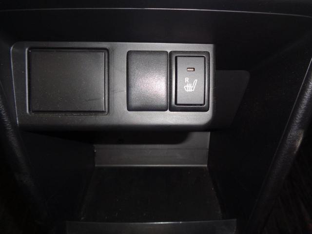 L 禁煙車 エマージェンシーブレーキ シートヒーター CD&AUX接続 アイドリングストップ 横滑り防止 キーレスエントリー リアコーナーセンサー レベライザー(25枚目)