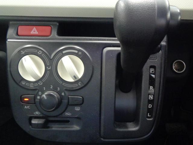 L 禁煙車 エマージェンシーブレーキ シートヒーター CD&AUX接続 アイドリングストップ 横滑り防止 キーレスエントリー リアコーナーセンサー レベライザー(26枚目)