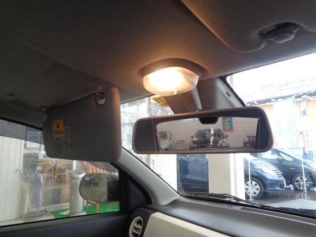 L 禁煙車 エマージェンシーブレーキ シートヒーター CD&AUX接続 アイドリングストップ 横滑り防止 キーレスエントリー リアコーナーセンサー レベライザー(27枚目)