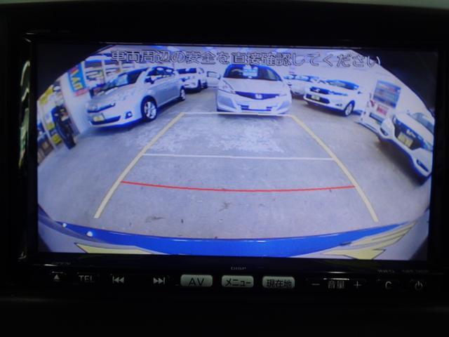 XD ディーゼル車 セーフティクルーズ&ディスチャージPKG シティブレーキ&誤発進抑制装置&BSM&クルーズコントロール メモリーナビ&フルセグTV&DVD&BT&USB&サイド/バックカメラ 禁煙車(8枚目)