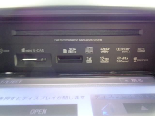 XD ディーゼル車 セーフティクルーズ&ディスチャージPKG シティブレーキ&誤発進抑制装置&BSM&クルーズコントロール メモリーナビ&フルセグTV&DVD&BT&USB&サイド/バックカメラ 禁煙車(9枚目)