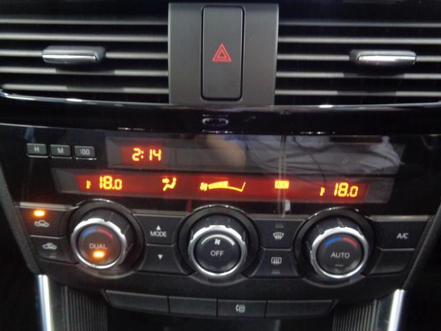 XD ディーゼル車 セーフティクルーズ&ディスチャージPKG シティブレーキ&誤発進抑制装置&BSM&クルーズコントロール メモリーナビ&フルセグTV&DVD&BT&USB&サイド/バックカメラ 禁煙車(13枚目)