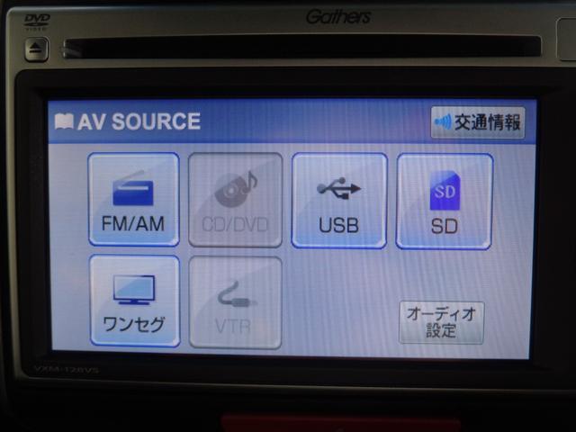 G・Lパッケージ 4WD 禁煙車 メモリーナビ&CD・DVD再生&USB接続&SD&ワンセグTV パワースライドドア  HIDオートライト&フォグ スマートキー ミラーヒーター オートエアコン エアロ 純正14AW(7枚目)