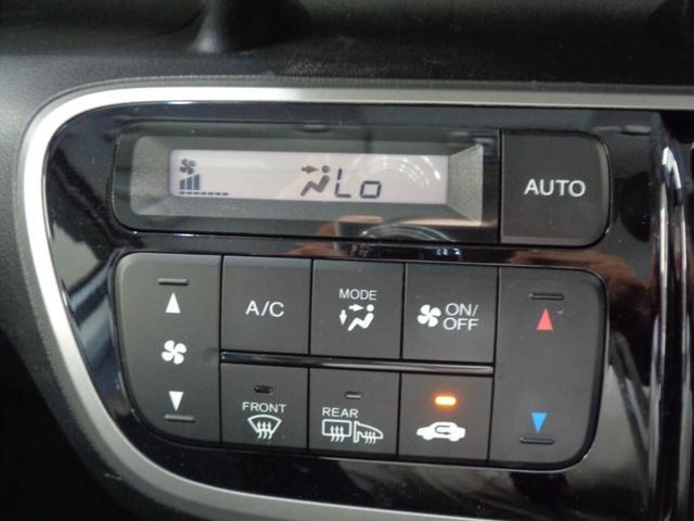 G・Lパッケージ 4WD 禁煙車 メモリーナビ&CD・DVD再生&USB接続&SD&ワンセグTV パワースライドドア  HIDオートライト&フォグ スマートキー ミラーヒーター オートエアコン エアロ 純正14AW(8枚目)