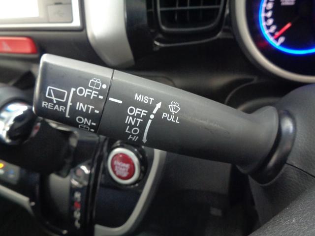 G・Lパッケージ 4WD 禁煙車 メモリーナビ&CD・DVD再生&USB接続&SD&ワンセグTV パワースライドドア  HIDオートライト&フォグ スマートキー ミラーヒーター オートエアコン エアロ 純正14AW(12枚目)