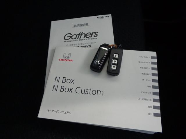 G・Lパッケージ 4WD 禁煙車 メモリーナビ&CD・DVD再生&USB接続&SD&ワンセグTV パワースライドドア  HIDオートライト&フォグ スマートキー ミラーヒーター オートエアコン エアロ 純正14AW(16枚目)