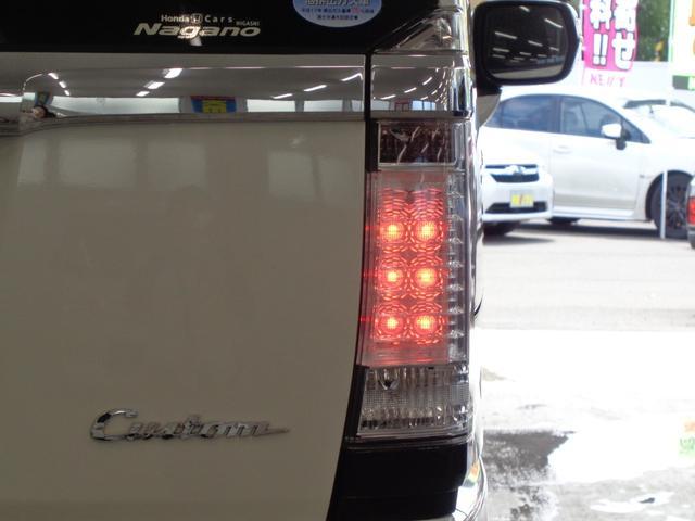 G・Lパッケージ 4WD 禁煙車 メモリーナビ&CD・DVD再生&USB接続&SD&ワンセグTV パワースライドドア  HIDオートライト&フォグ スマートキー ミラーヒーター オートエアコン エアロ 純正14AW(21枚目)