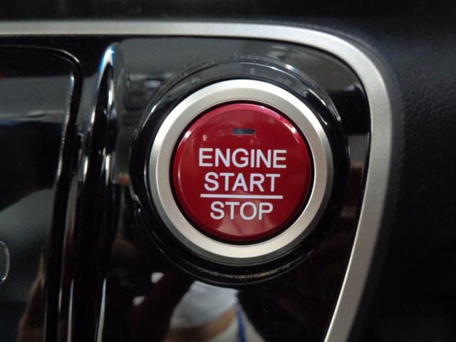 G・Lパッケージ 4WD 禁煙車 メモリーナビ&CD・DVD再生&USB接続&SD&ワンセグTV パワースライドドア  HIDオートライト&フォグ スマートキー ミラーヒーター オートエアコン エアロ 純正14AW(46枚目)