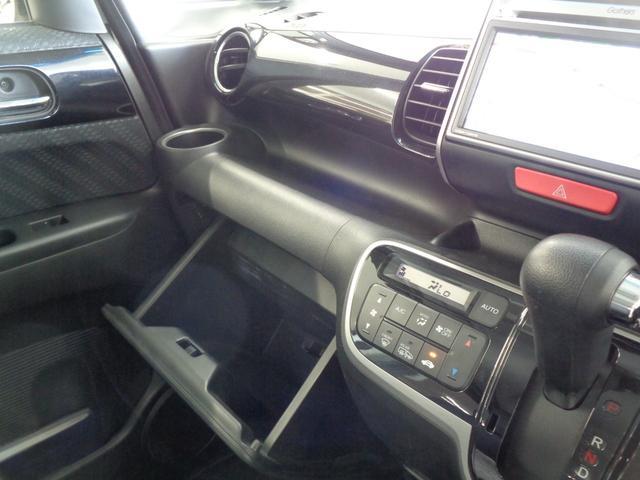 G・Lパッケージ 4WD 禁煙車 メモリーナビ&CD・DVD再生&USB接続&SD&ワンセグTV パワースライドドア  HIDオートライト&フォグ スマートキー ミラーヒーター オートエアコン エアロ 純正14AW(49枚目)
