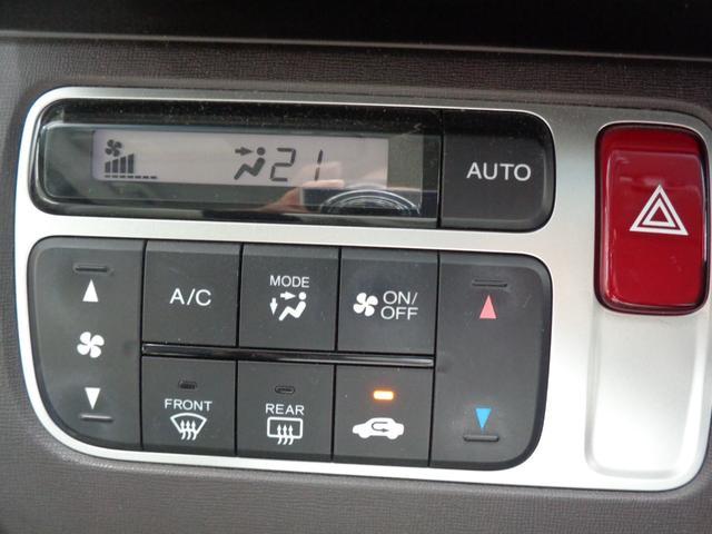 G・Lパッケージ 禁煙車 希少色プレミアムディープモカパール メモリーナビ&バックカメラ&ワンセグTV&CD・DVD再生&USB接続&ステアリングリモコン HIDオートライト スマートキー 横滑り防止 6エアバッグ(9枚目)
