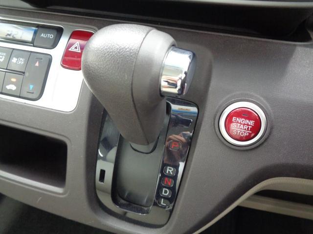 G・Lパッケージ 禁煙車 希少色プレミアムディープモカパール メモリーナビ&バックカメラ&ワンセグTV&CD・DVD再生&USB接続&ステアリングリモコン HIDオートライト スマートキー 横滑り防止 6エアバッグ(10枚目)