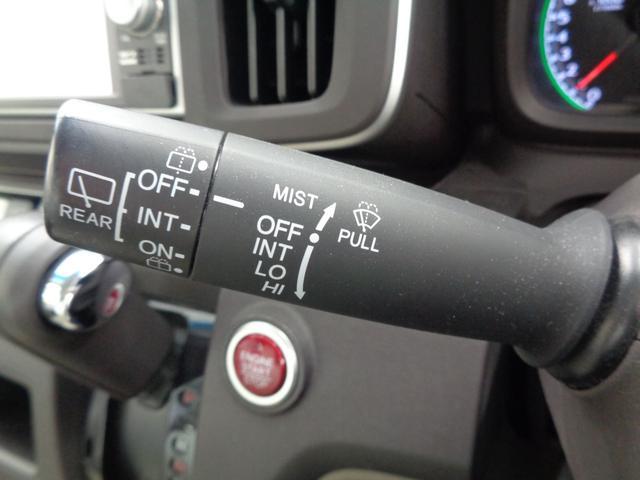 G・Lパッケージ 禁煙車 希少色プレミアムディープモカパール メモリーナビ&バックカメラ&ワンセグTV&CD・DVD再生&USB接続&ステアリングリモコン HIDオートライト スマートキー 横滑り防止 6エアバッグ(36枚目)