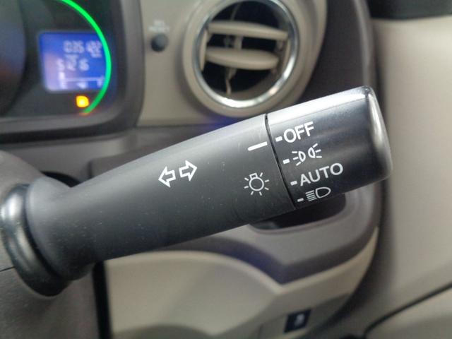 G・Lパッケージ 禁煙車 希少色プレミアムディープモカパール メモリーナビ&バックカメラ&ワンセグTV&CD・DVD再生&USB接続&ステアリングリモコン HIDオートライト スマートキー 横滑り防止 6エアバッグ(37枚目)