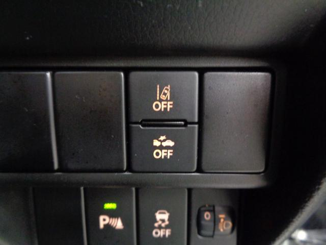 FA 4WD 当社デモカー レーダーブレーキサポート&車線逸脱警告&後退時踏み間違い防止&コーナーセンサー ETC 純正CDオーディオ キーレス ベンチシート オートライト プライバシーガラス(7枚目)