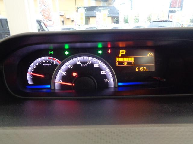 FA 4WD 当社デモカー レーダーブレーキサポート&車線逸脱警告&後退時踏み間違い防止&コーナーセンサー ETC 純正CDオーディオ キーレス ベンチシート オートライト プライバシーガラス(31枚目)