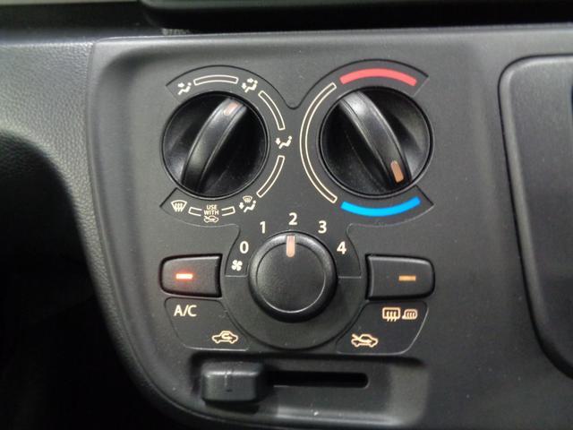 FA 4WD 当社デモカー レーダーブレーキサポート&車線逸脱警告&後退時踏み間違い防止&コーナーセンサー ETC 純正CDオーディオ キーレス ベンチシート オートライト プライバシーガラス(37枚目)
