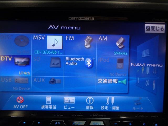 2.0i-L アイサイト 4WD 衝突軽減&追従クルコン&レーンキープ 電動レザーシート&シートヒーター 冬タイヤAWセット OPスキットプレート SDナビ&フルセグ&DVD&音楽録音&バックカメラ スマートキー HIDライト(5枚目)