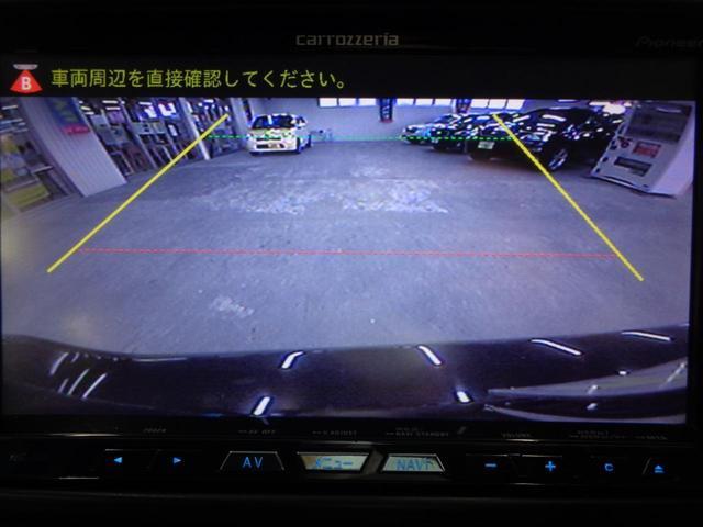 2.0i-L アイサイト 4WD 衝突軽減&追従クルコン&レーンキープ 電動レザーシート&シートヒーター 冬タイヤAWセット OPスキットプレート SDナビ&フルセグ&DVD&音楽録音&バックカメラ スマートキー HIDライト(6枚目)