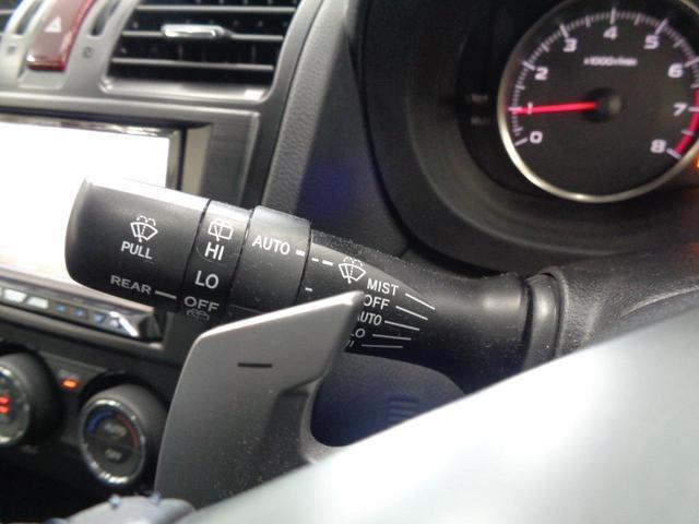 2.0i-L アイサイト 4WD 衝突軽減&追従クルコン&レーンキープ 電動レザーシート&シートヒーター 冬タイヤAWセット OPスキットプレート SDナビ&フルセグ&DVD&音楽録音&バックカメラ スマートキー HIDライト(11枚目)