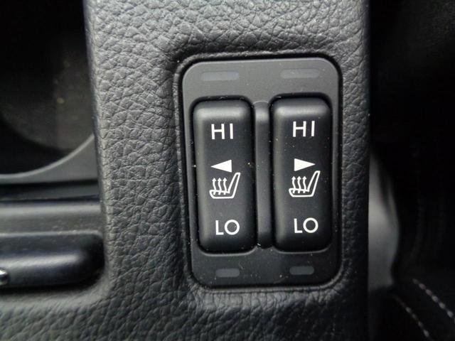 2.0i-L アイサイト 4WD 衝突軽減&追従クルコン&レーンキープ 電動レザーシート&シートヒーター 冬タイヤAWセット OPスキットプレート SDナビ&フルセグ&DVD&音楽録音&バックカメラ スマートキー HIDライト(14枚目)