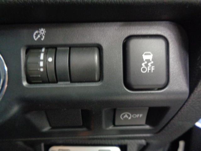 2.0i-L アイサイト 4WD 衝突軽減&追従クルコン&レーンキープ 電動レザーシート&シートヒーター 冬タイヤAWセット OPスキットプレート SDナビ&フルセグ&DVD&音楽録音&バックカメラ スマートキー HIDライト(18枚目)