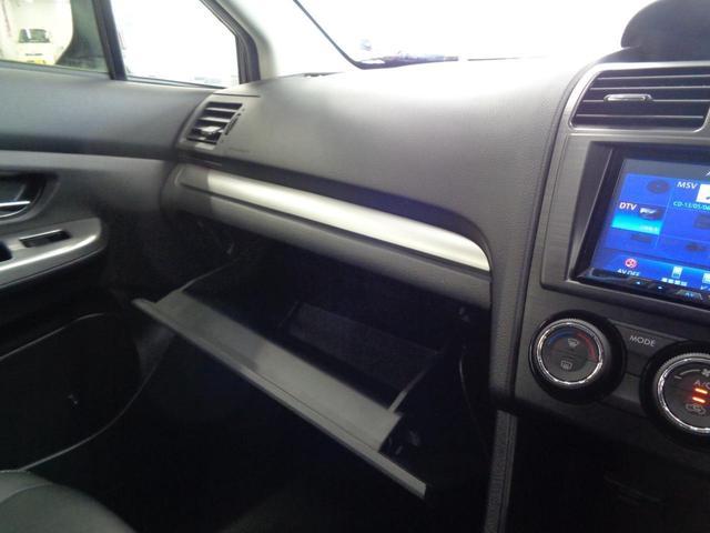 2.0i-L アイサイト 4WD 衝突軽減&追従クルコン&レーンキープ 電動レザーシート&シートヒーター 冬タイヤAWセット OPスキットプレート SDナビ&フルセグ&DVD&音楽録音&バックカメラ スマートキー HIDライト(21枚目)