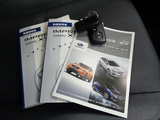 2.0i-L アイサイト 4WD 衝突軽減&追従クルコン&レーンキープ 電動レザーシート&シートヒーター 冬タイヤAWセット OPスキットプレート SDナビ&フルセグ&DVD&音楽録音&バックカメラ スマートキー HIDライト(23枚目)