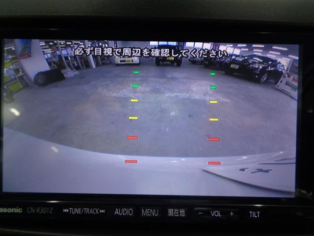 XL-DJE 夏&冬タイヤアルミセット ドライブレコーダー SDナビ&バックカメラ&フルセグTV&ブルートゥース&CD・DVD&USB接続 ETC スマートキー&プッシュスタート フォグ 横滑り防止 オートエアコン(11枚目)