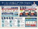 FA 東京仕入4WD 法人1オーナー 禁煙車 CD AUX 横滑り防止 キーレスエントリー ベンチシート 盗難防止 ETC 電格ミラー レベライザー スペアキー有 プライバシーガラス(59枚目)